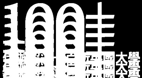 港人港情品牌大獎:英倫海外升學中心