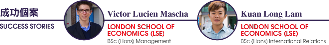LSE Progression from University of London International Foundation Programme (2015)
