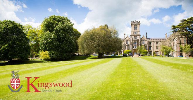 Kingswood School(中三入學截止報名日期)