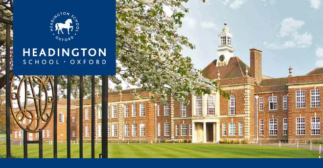 Headington School(中三至中四入學截止註冊日期)